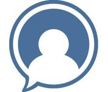 OfferChat Widget